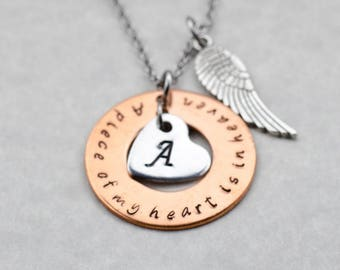Personalized Sympathy Gift - Custom Engraved Hand Stamped Memorial Necklace - Remembrance Jewelry - A Piece of my Heart is in Heaven Initial