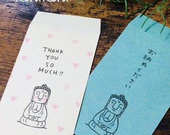 Big Buddha Chan * Pochi bag 5 pieces set