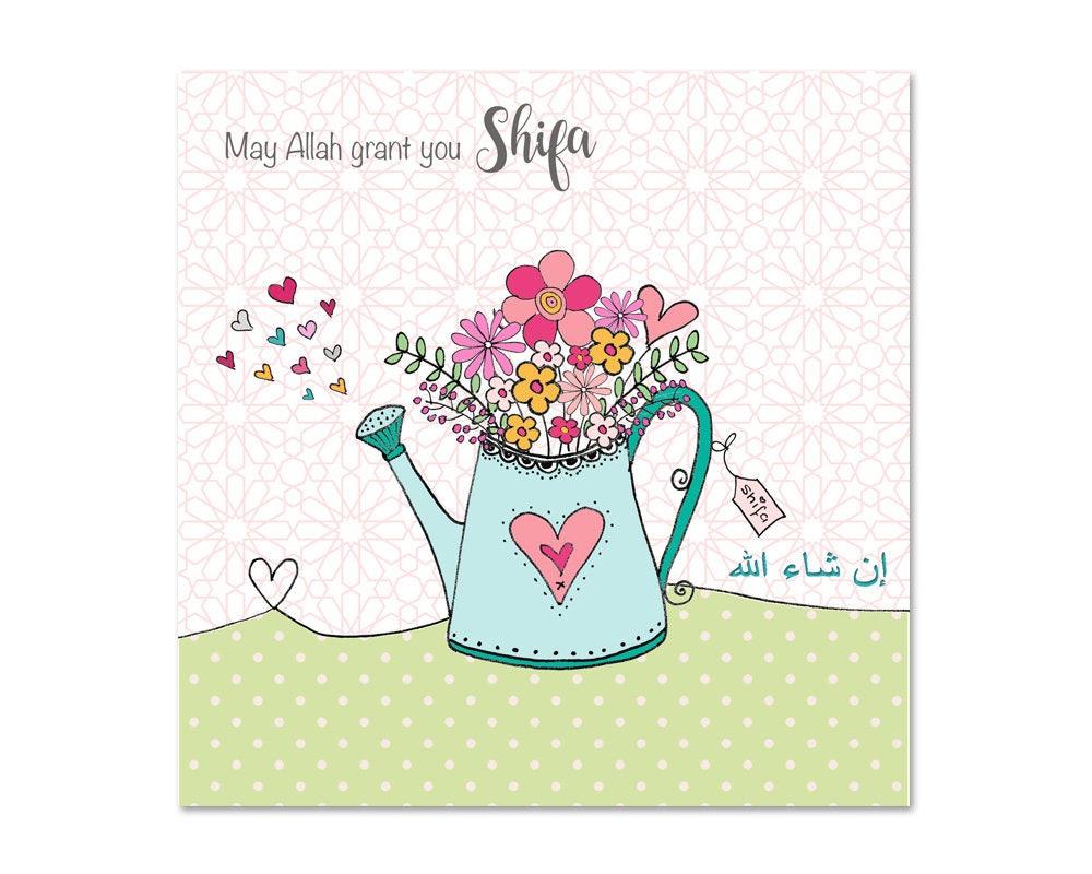 Shifa Get Well Soon Islamic Greetings Card Etsy