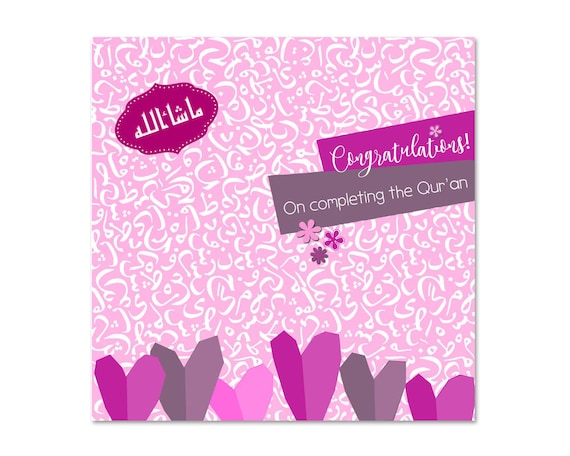 congratulations on completing the quran girls islamic card etsy