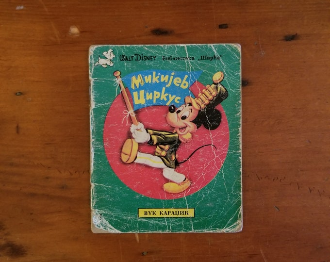 Featured listing image: 1983 Serbian Disney Story Book - Mickey Mouse