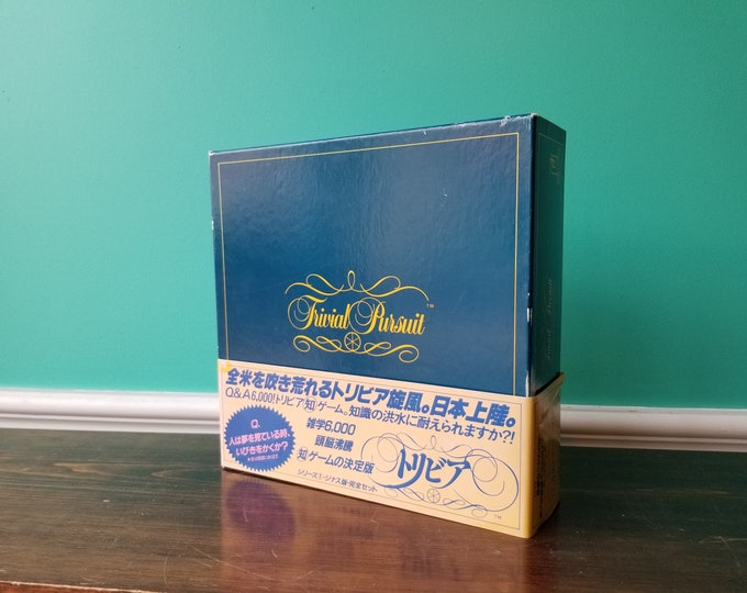 Trivial Pursuit Genius Edition - Japanese - Never Played