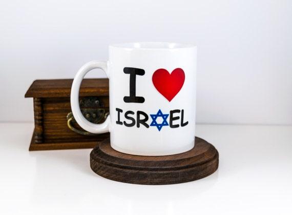 I Love Israel Coffee Mug Hanukkah Gift Idea Gift For Him Etsy