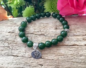 Success Jade Mala Bracelet | Magical Mala Beads | Reiki Infused | Deep Green Jade | Prayer Beads | Meditation | Wealth | Good Fortune