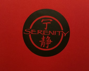 Firefly Serenity Logo -Bold Style - Vinyl Decal - Multiple Colors