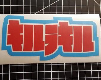 Kill la Kill Logo Two Tone Anime Katakana  - Vinyl Decal
