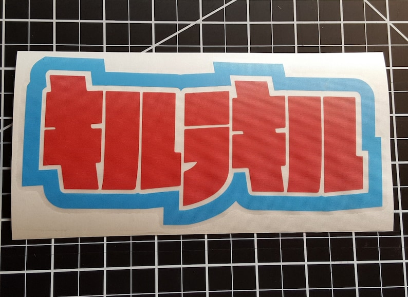 Kill la Kill Logo Two Tone Anime Katakana   Vinyl Decal image 0