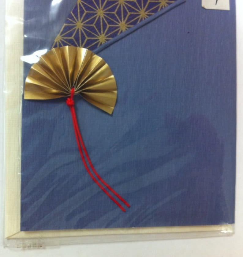 Made in Japan 1991 Hallmark Japanese Greeting Card