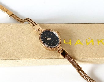 "Gold vintage watch. Soviet watch, Women's watch, Women's soviet watch, Vintage watch, Russian watch, ""Chaika"" 17 jewels, women's wrist watch"