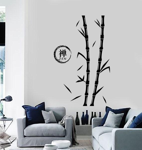 Bamboo Plant Pattern Vinyl Wall Art Decal Sticker Mural Living Room Home Decor