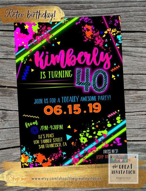 80s Invite Invitation Birthday Party