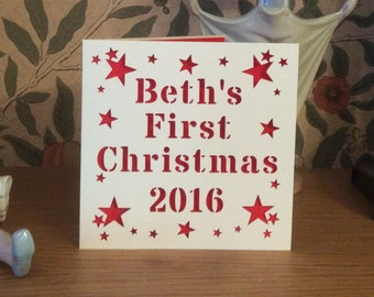 Papercut - Personalised First Christmas Card - 1st Christmas Card - Babies First Christmas Card - First Xmas Card - 1st Xmas Card -