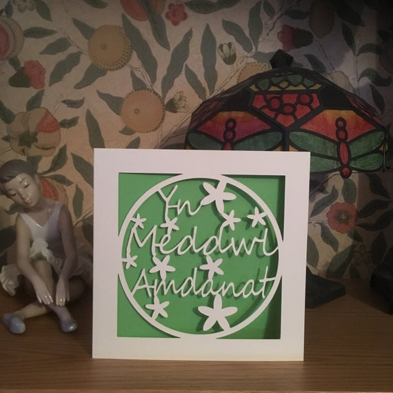 Yn Meddwl Amdanat - Thinking Of You - Welsh Language Card - Papercut  - Decorated with Flowers
