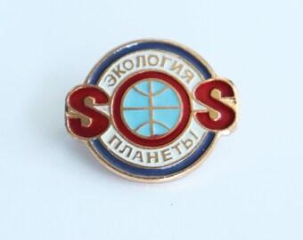 Statute of Secrecy Wizarding Themed Enamel Pin SOS