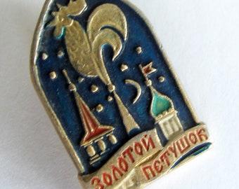Broche Plaqu/é argent Boutique Cristal Cockerill Broche Cadeau de f/ête des m/ères Broche Bouquet animaux de la ferme