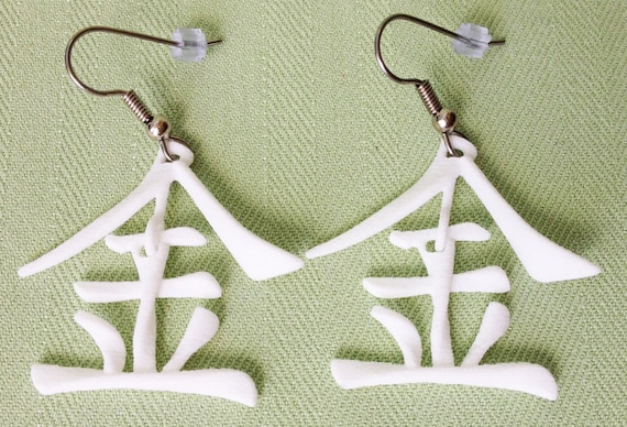 METAL/Jin 3D Printed Chinese Character earrings
