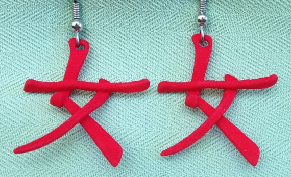 WOMAN/Nu - 3D Printed Chinese Character earrings