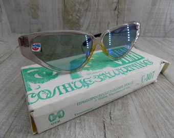 750995b6149 Vintage sunglasses Soviet Collectible glasses Cat Antique retro USSR glasses  Old eyewear glasses Unique Disco sunglasses Brown eyeglasses