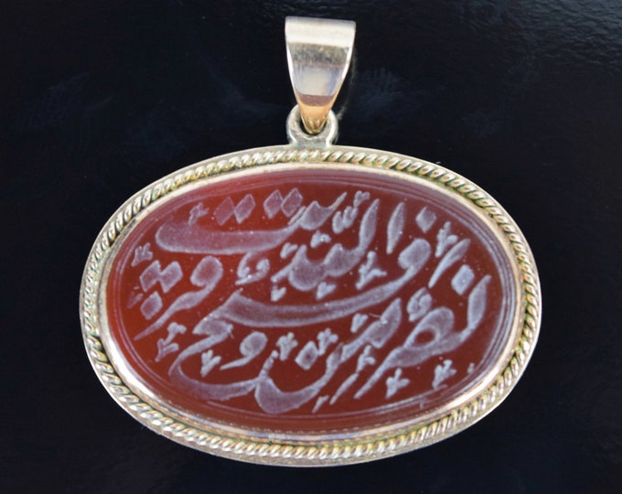 Estate 18k Yellow Gold Carved Carnelian Pendant with Persian Script