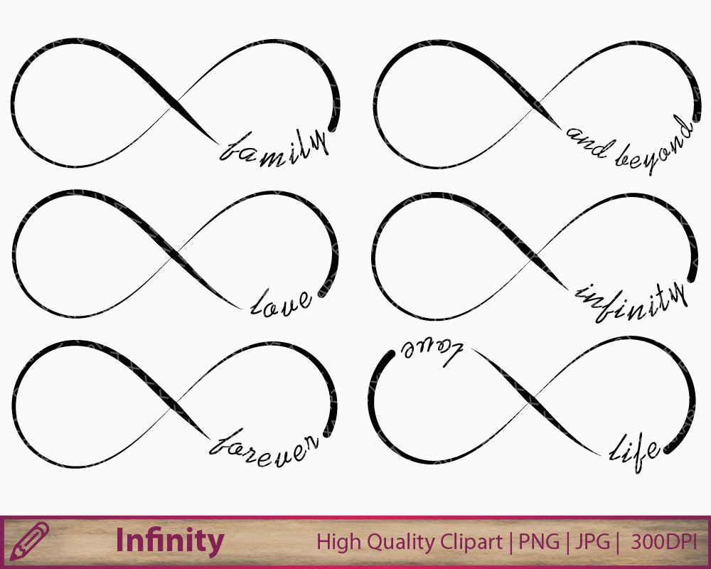 Infinity Clipart Love Clip Art Wedding Invitation Tattoo Etsy