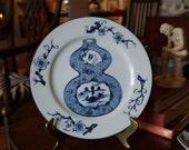 Vintage Haldon Group Plate quot Blue Vases quot Chinoiserie Decorative Plate Plate Wall