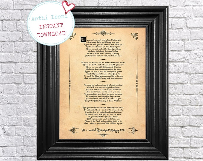 IF Poem Printable Instant Download You'll Be A Man My Son by Rudyard Kipling Gift For Son On His Wedding Day Inspirational Poetry  #0050
