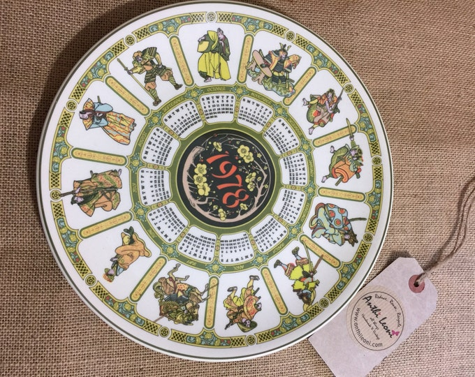 1978 Year of Birth Gift   Samurai Warrior Plate   Calendar Eighth Series Collectors Plate by Wedgwood   Collectable Plate