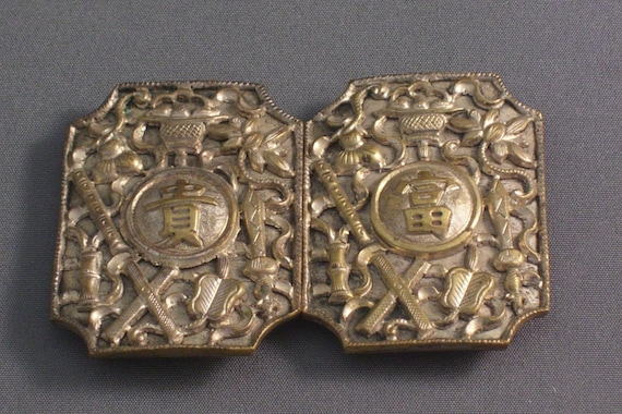 Antique Chinese Silver Belt Buckle  Qing Dynasty
