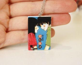 SALE Kimi ni Todoke (From me to You) Mini Manga Book Necklace/ Keychain