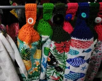 Kitchen Towel, Hanging Towel, Crocheted Towel, Bathroom Towel, Custom Towel, Hanging Kitchen Towel, Coffee, Rooster, Chicken, Espresso,Towel