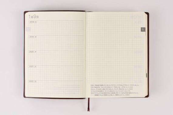 Hobonichi 5 - ans Techo Techo ans A6 taille (2019-2023) ※ sans Hobonichi exclusives Articles en magasin 061885