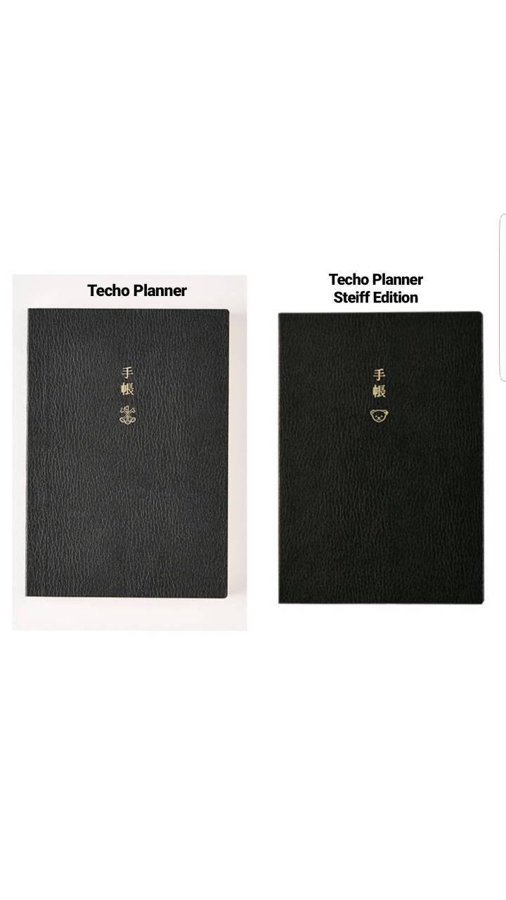 Hobonichi Techo 2019 2019 Techo A6 planificateur livre / livre Steiff Edition (Version anglaise) 8dd033