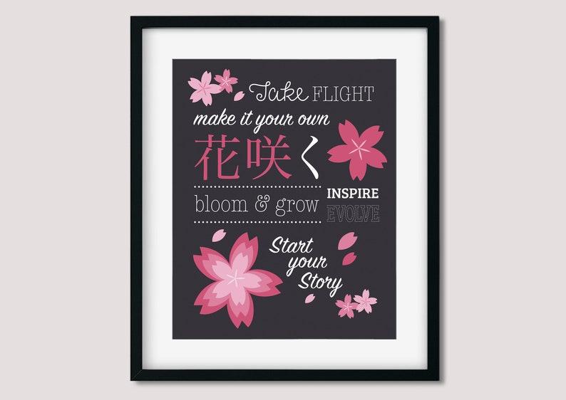 Inspirational Print with Japanese Sakura Cherry Blossom. image 0