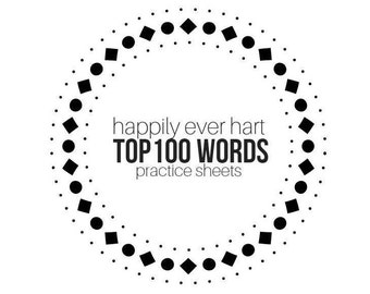 Top 100 Words Practice Sheets | Hand Lettering Practice Sheets | Learn Hand Lettering | Handlettering Practice