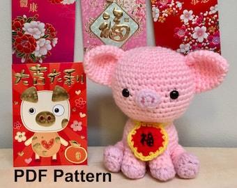 Crochet Pattern Piggy Amigurumi, Piggy Crochet Tutorial, Piggy Plushie Tutorial, Chinese New Year Pig Amigurumi Crochet Pattern