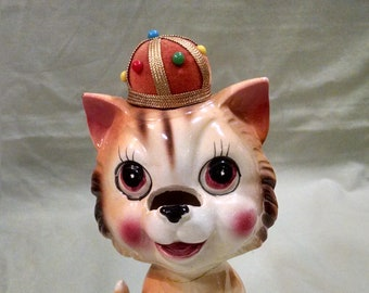 Sewing Caddy Lion Figurine