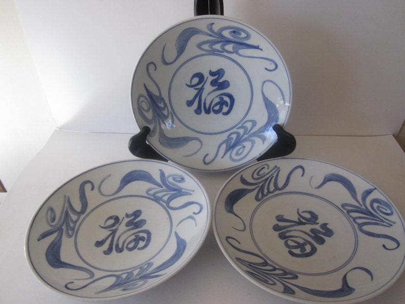 bowl-dish-candy-asian-chinese-japan