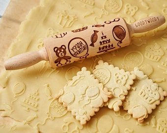 HAPPY BIRTHDAY SMALL rolling pin, embossing rolling pin, engraved rolling pin by laser, birthday gift