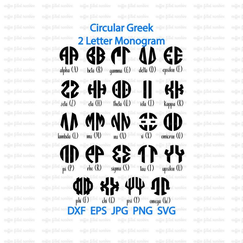 GREEK CIRCULAR 2 Letter Monogram,Greece Letters svg, Greek Circle Font,  Greek Alphabet, Greek Monogram, Sorority Letters, Instant Download