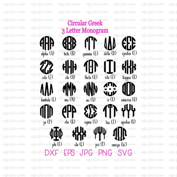 Greek Circle 3 Letter Monogram Greek Circle Font Greek Etsy