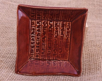Egyptian Hieroglyph Offering Plate, Egypt Candle Plate, Altar Dish, Trinket Dish, Food Safe, Firebrick Red