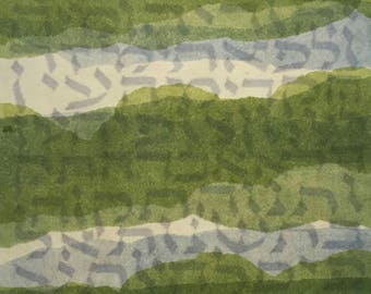 Hatikvah, Israel anthem, Hebrew, Judaica, calligraphy, typography, blue and green, monotype