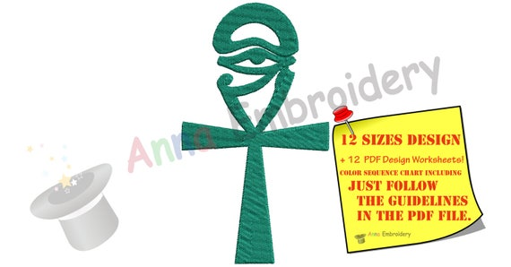 Ankh Embroidery Design Cross Egyptian Symbol Of Wisdom Pagan Etsy