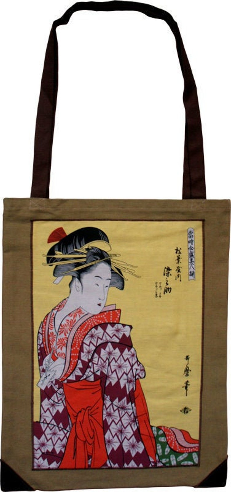 Bags with different Pictures Handmade Cotton Leather Japanese image 0