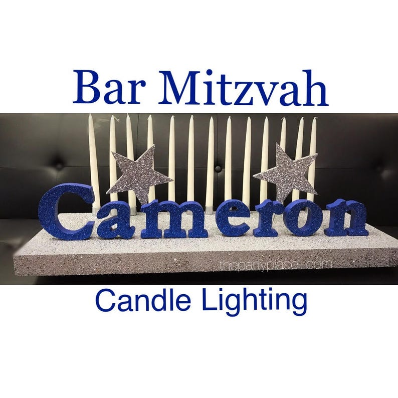Bar Mitzvah Candle Lighting Centerpiece Candelabra Ceremony image 0