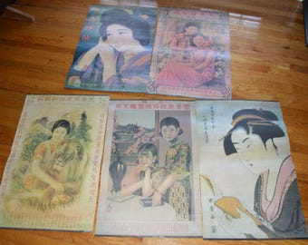 Vintage Asian Advertising Posters Set of 5
