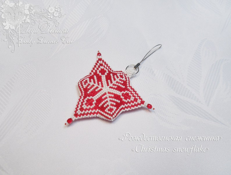 Christmas toy Winter decor Christmas snowflake Christmas decorations Snowflake star Christmas decor Red white winter Christmas gift