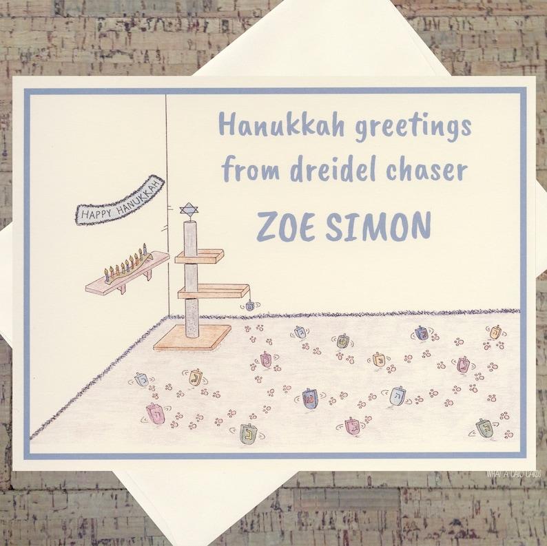 Abc Weihnachtskarten.Chanukka Karten Personalisierte Weihnachtskarten Katze Jüdische Karte Cat Beachten Sie Karten Katze Weihnachtskarten Jüdische Feiertag Lustige