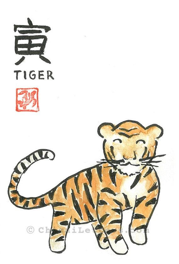 chinesisches sternzeichen tiger original aquarell etsy. Black Bedroom Furniture Sets. Home Design Ideas