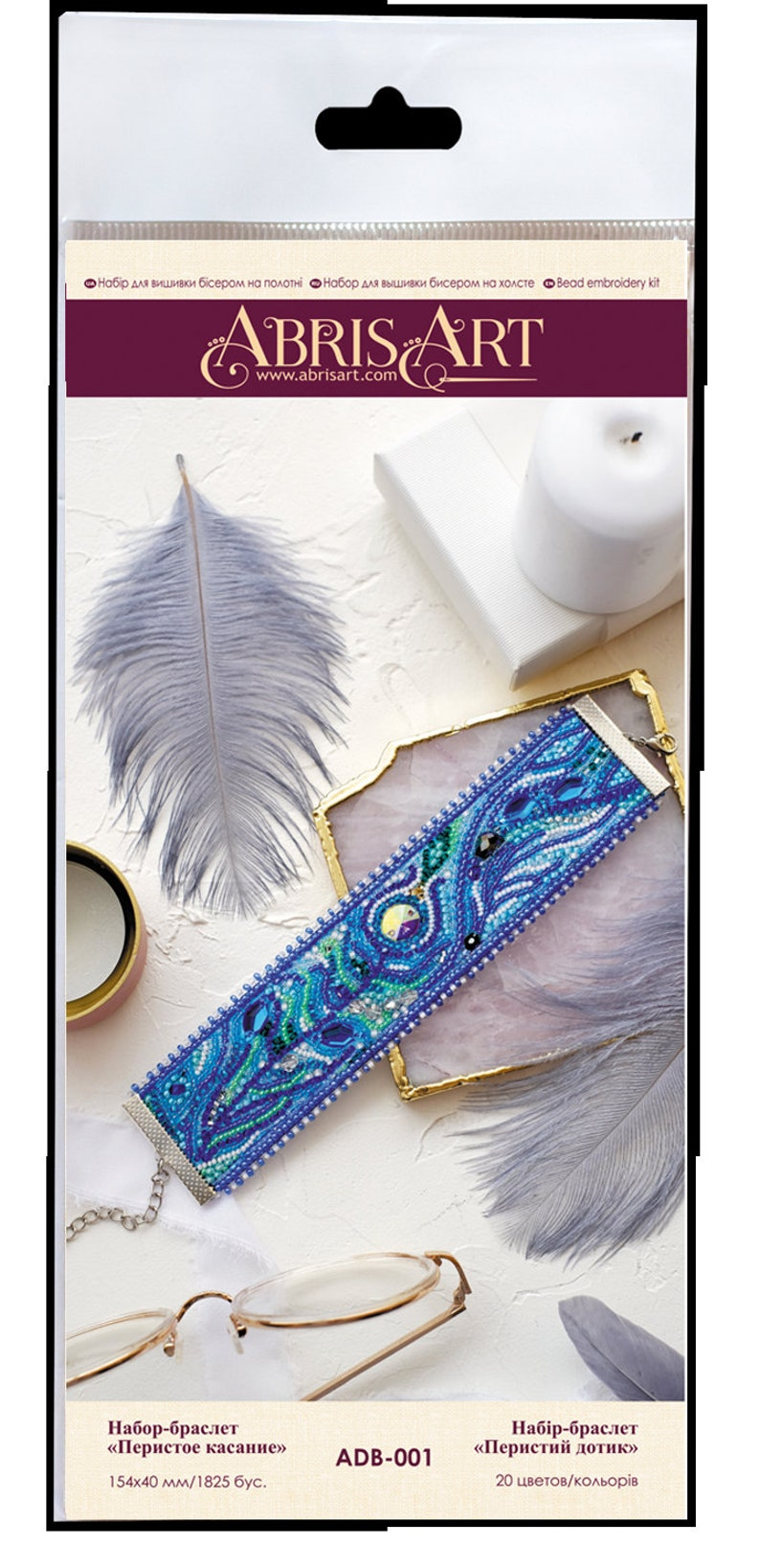 jewerly making Feather touch handmade bead embroidery kit for creativity bracelet